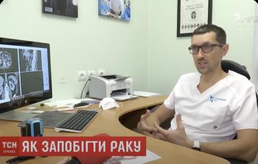 Як запобігти раку — онкоуролог Олександр Стаховський